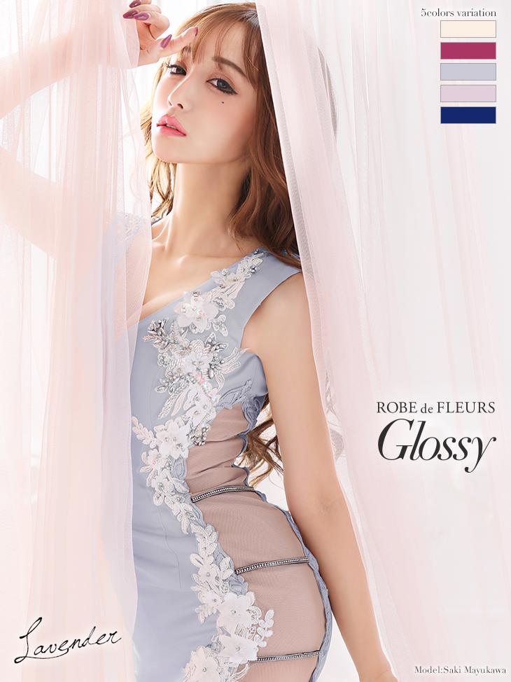【ROBE de FLEURS Glossy】ブライトシアードレス