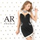 【Angel R】デコルテビジューバイカラータイトミニドレス