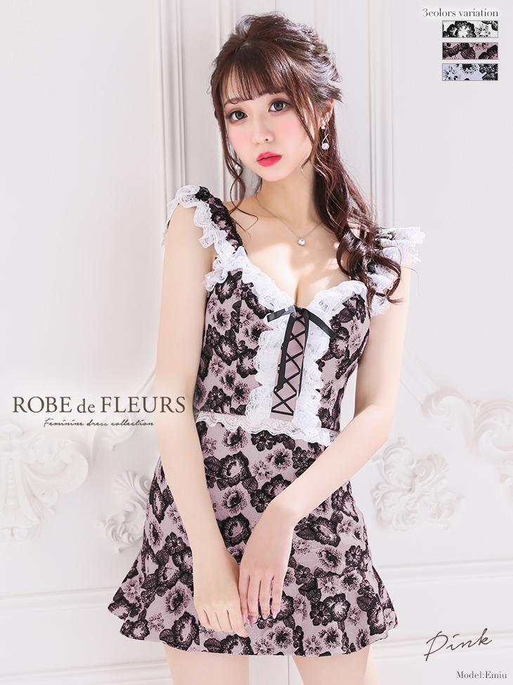 【ROBE de FLEURS】フラワー刺繍レース×スカートパンツセットアップドレス