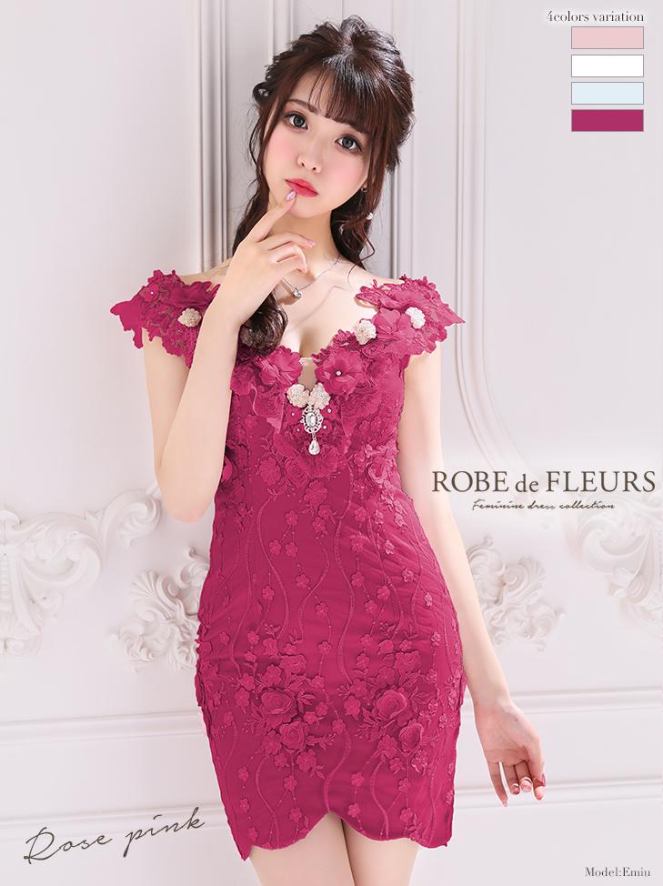 【ROBE de FLEURS】立体フラワー刺繍レース×ガーリータイトミニドレス