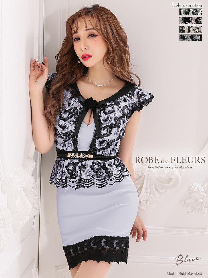 【ROBE de FLEURS】フラワーモチーフリボン×バイカラータイトミニドレス