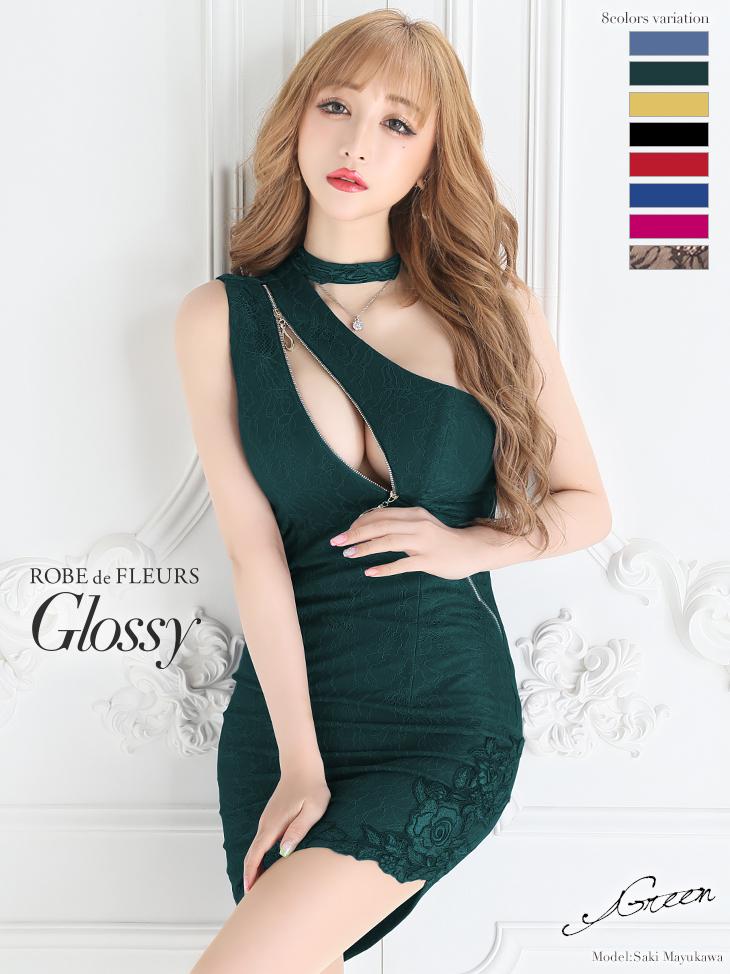 【ROBE de FLEURS Glossy】ジッパー×ストレッチタイトミニドレス