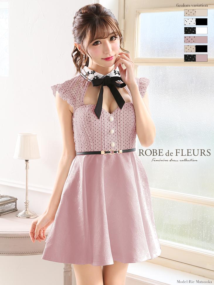 【ROBE de FLEURS】ビジュー襟リボン×ピンドットタイトミニドレス