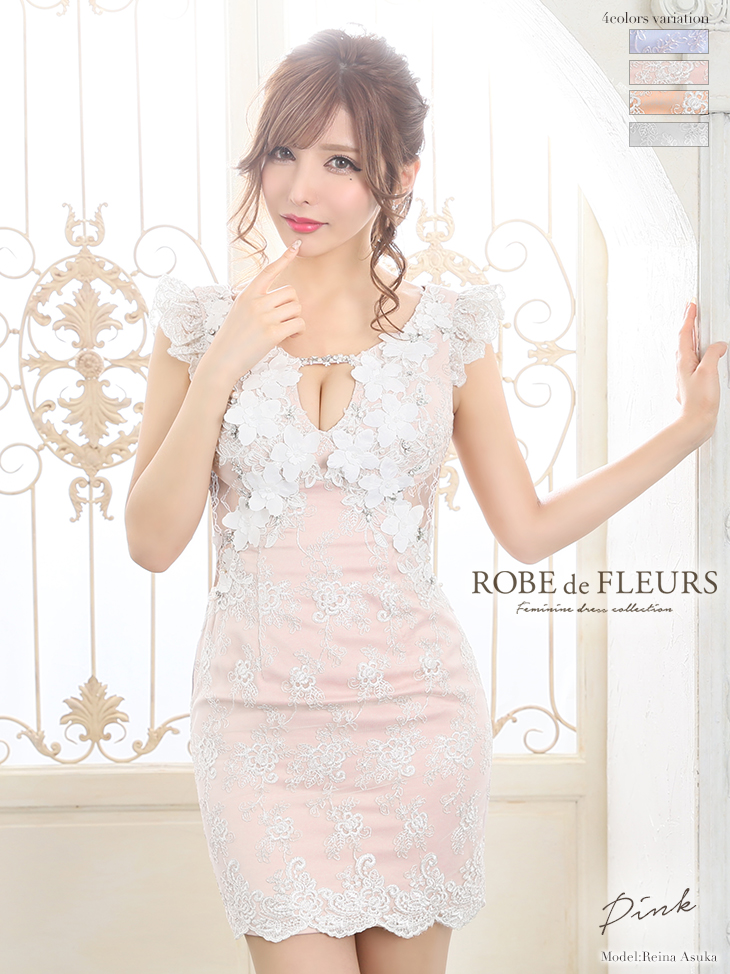 【ROBE de FLEURS】立体フラワーレース×サイドレース切替タイトミニドレス