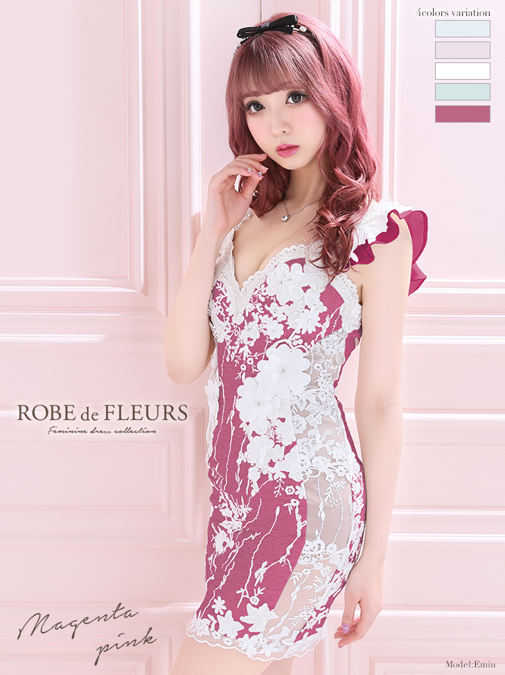 【ROBE de FLEURS】サイドレース切替×フラワーレースタイトミニドレス