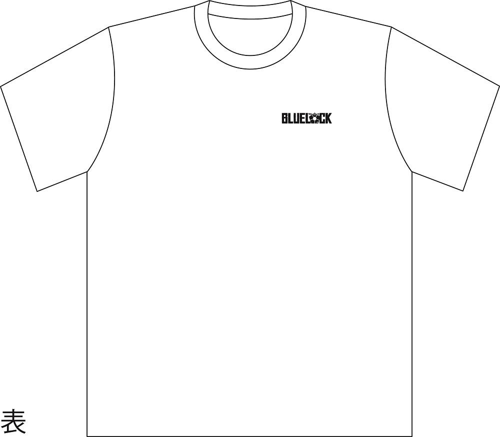 【ご予約 次回入荷7/28頃予定】「ブルーロック」 Tシャツ(1)
