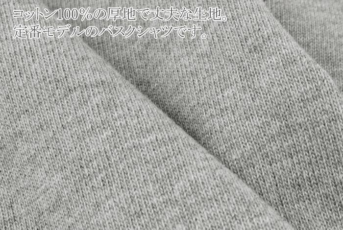 セントジェームス SAINT JAMES ウエッソン ボートネック 無地 バスクシャツ メンズ レディース (ユニセックス) 大きいサイズ【メール便発送限定】【日本総代理店経由・国内正規品 】OUESSANT-UA