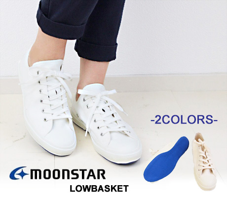 Moonstar (ムーンスター) LOWBASKET ローバスケット ローカット スニーカー 白スニーカー 靴20代 30代 40代 50代