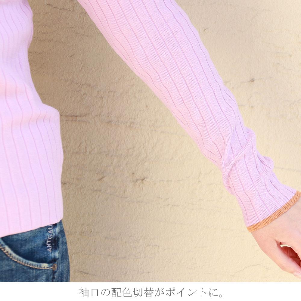 ボディーラインを拾わない優秀ニット<br> trois (トロア) <br> トップス レディース ニット セーター 14G針テレコ 袖口 配色ニット ホワイト ラベンダー 白 紫 春 秋 ( t211-88012 )