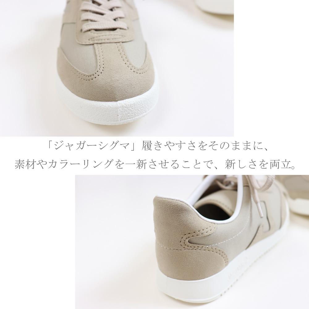 軽量ソールとリーズナブルな価格も魅力<br>( Moonstar )ムーンスター<br>SK SIGMA ( スクーラー シグマ ) ユニセックス スニーカー メンズ レディース スニーカー 靴 日本製 グレー ベージュ ブラック 黒 ( sk-sigma )