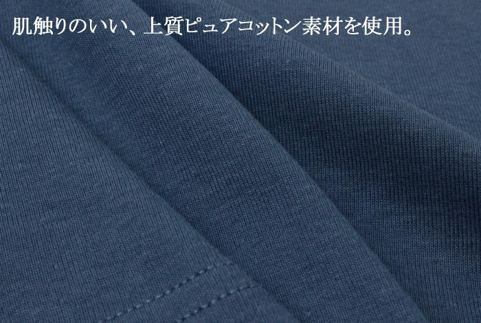 セントジェームス SAINT JAMES<br>AJACCIO クルーネック 半袖 Tシャツ<br><br>【メール便発送可】【日本正規取扱店・国内正規品 】 誕生日 プレゼント ( 16-JC-AJACCIO )