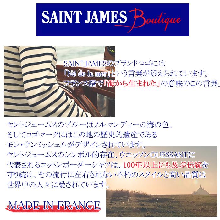 セントジェームス SAINT JAMES<br>ウエッソン ボーダー 半袖 カットソー<br><br>レディース ユニセックス 【日本正規取扱店・国内正規品 】【メール便発送可】 ( 03-JC-1325-1R )