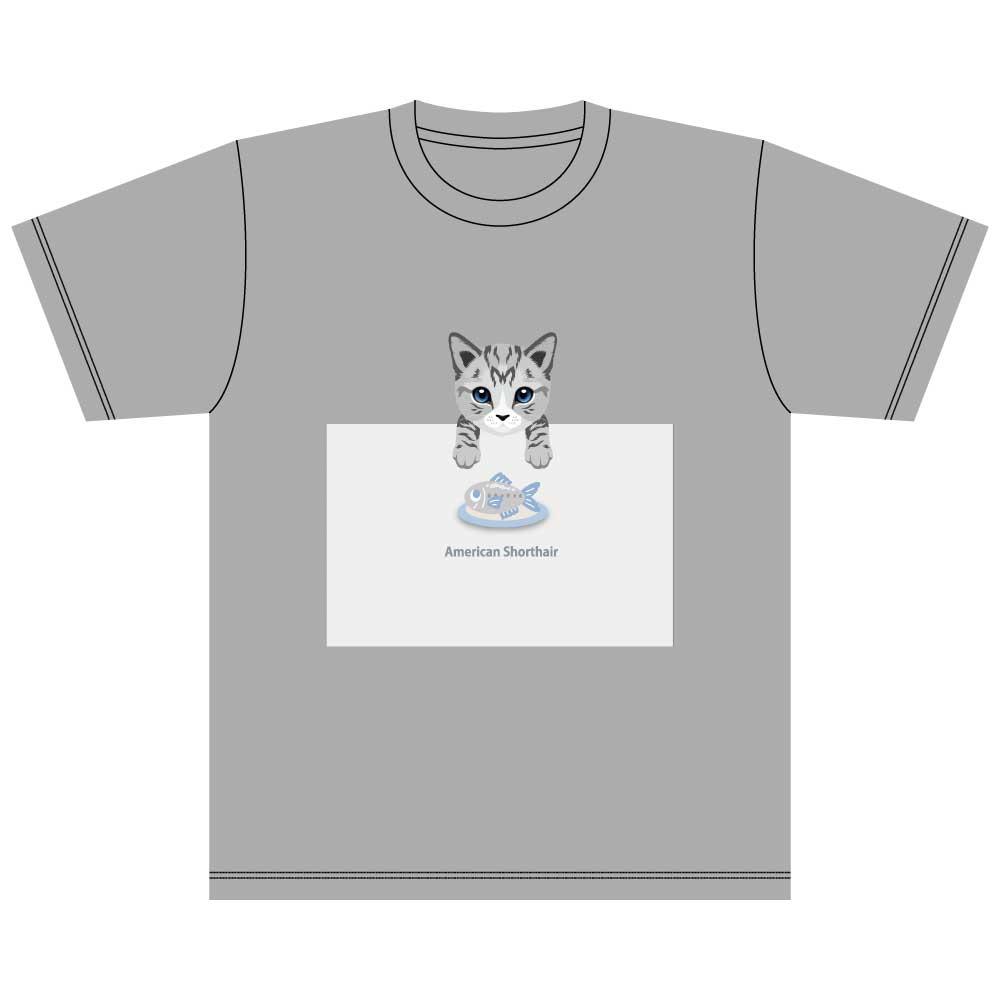 猫と魚【アメリカンショートヘア】5.6オンス 綿Tシャツ ミックスグレー