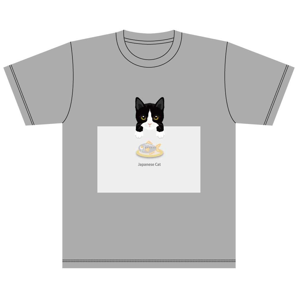 猫と魚【ジャパニーズキャット】5.6オンス 綿Tシャツ ミックスグレー