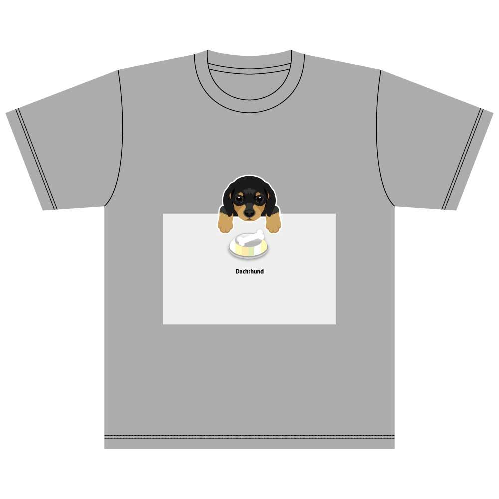 犬と骨【ダックスフンド】5.6オンス 綿Tシャツ ミックスグレー