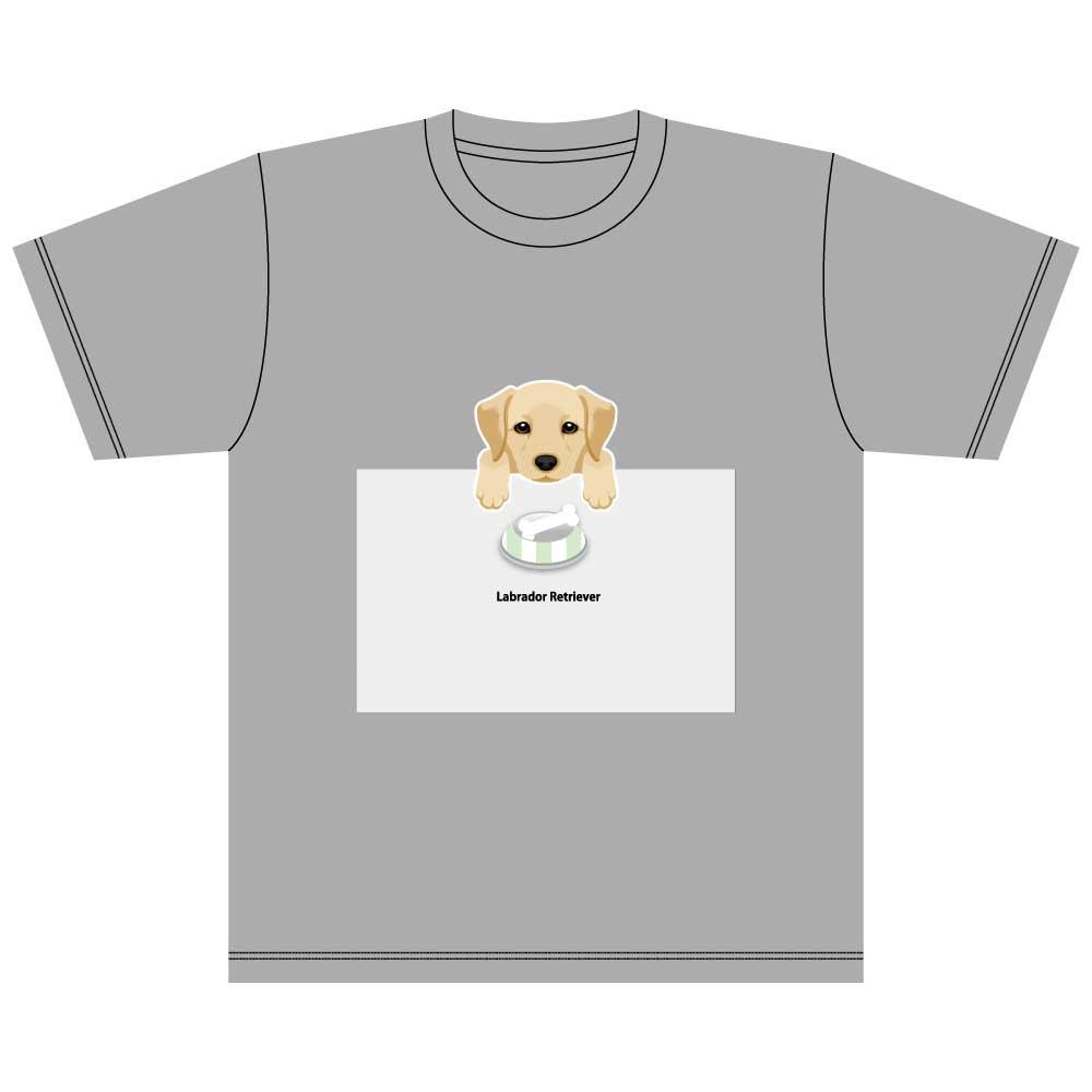 犬と骨【ラブラドールレトリバー】5.6オンス 綿Tシャツ ミックスグレー