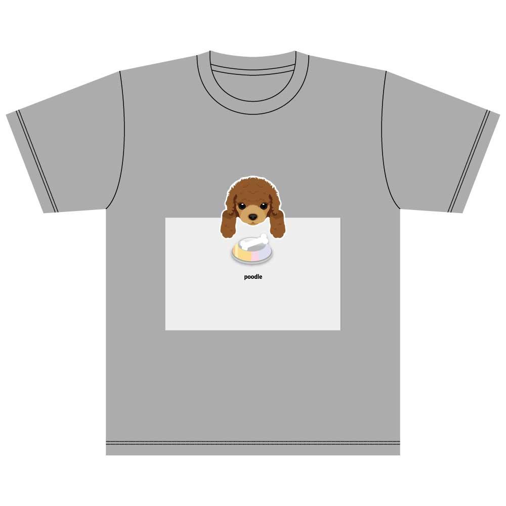 犬と骨【プードル】5.6オンス 綿Tシャツ ミックスグレー