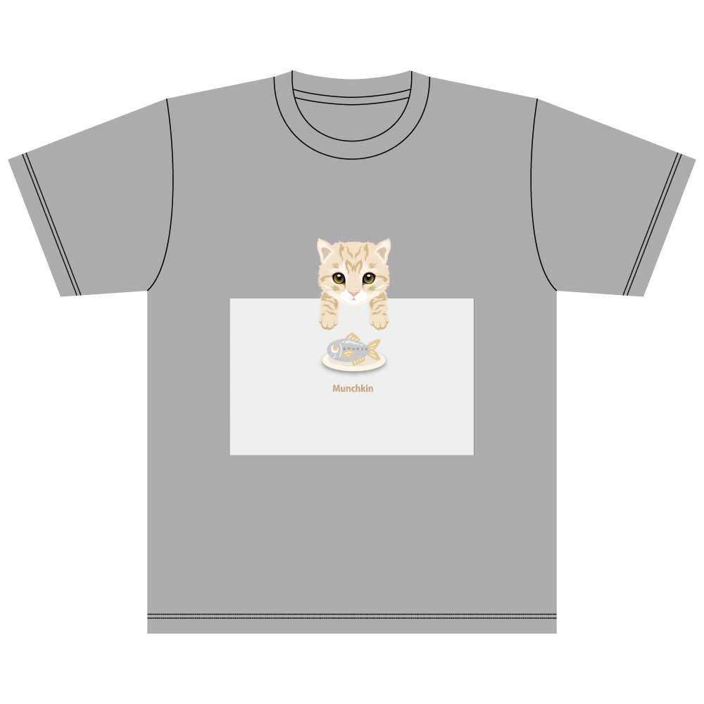 猫と魚【マンチカン】5.6オンス 綿Tシャツ ミックスグレー