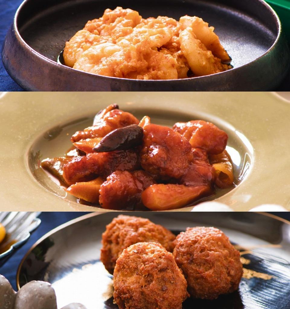 中華3点セット(エビチリ・肉団子・酢豚)