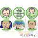 バースデープリマカロン6個セット2021(前園健太)【特典缶バッジ付き】[ダイヤのA act�]