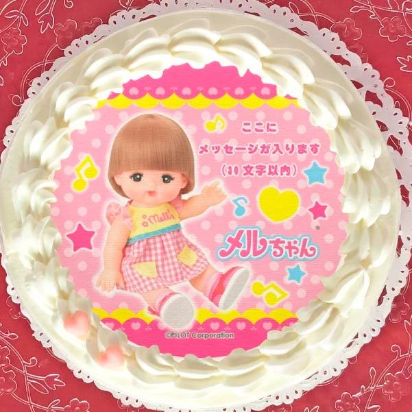 【メッセージ入り】プリケーキ(メルちゃんA)【特典缶バッジ付き】[メルちゃん]