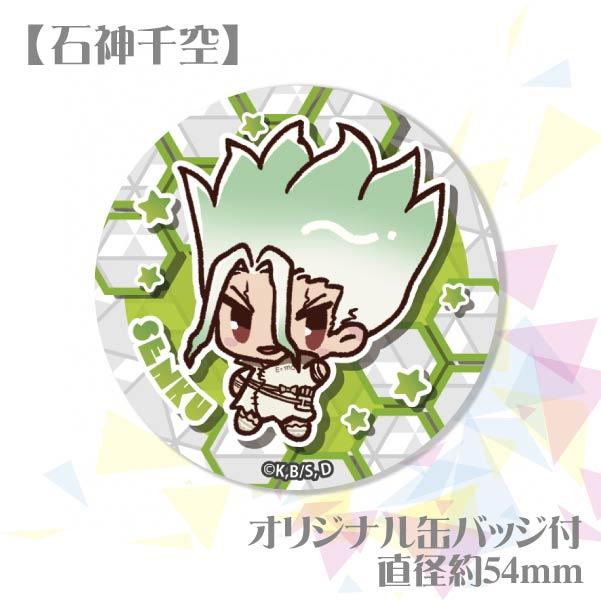 プリマカロン6個セット(石神千空&コハク&クロム&あさぎりゲン)【特典缶バッジ付き】[Dr.STONE]