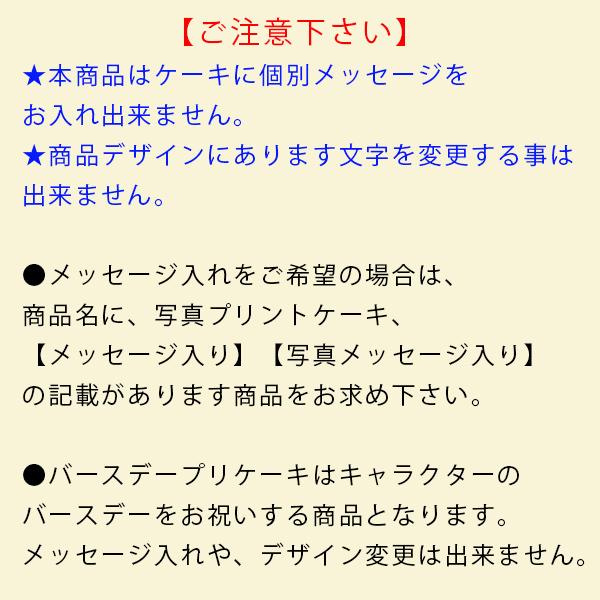 2周年記念プリケーキ(シモン(A))【特典缶バッジ付き】[恋とプロデューサー〜EVOL×LOVE〜]