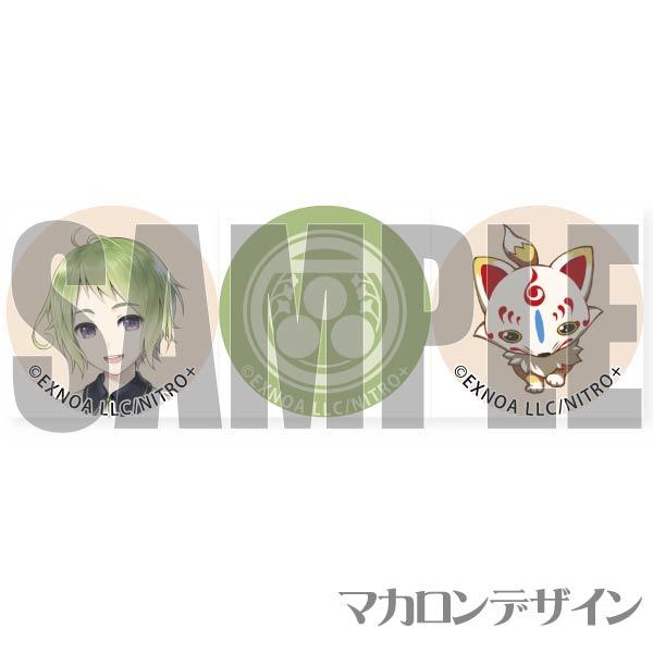 プリマカロン3個セット(毛利藤四郎)[刀剣乱舞]