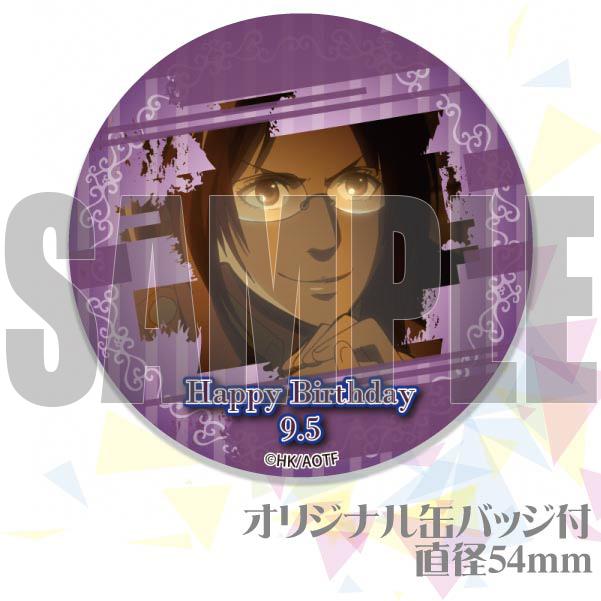 バースデープリマカロン6個セット2021(ハンジ・ゾエ)【特典缶バッジ付き】[進撃の巨人]