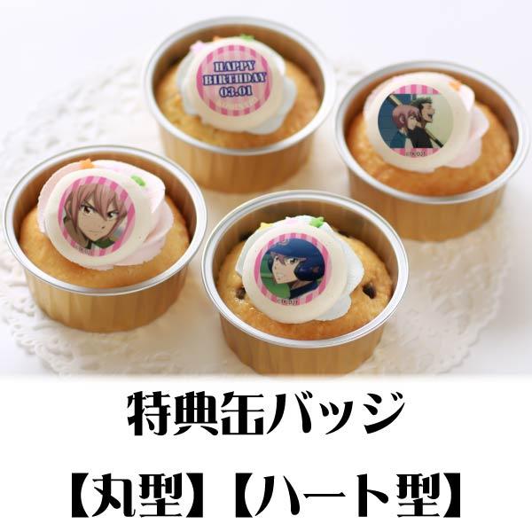 バースデープリカップケーキ2021(小湊春市)【特典缶バッジ付き】[ダイヤのA act�]