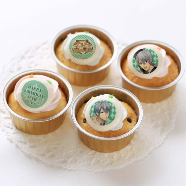 バースデープリカップケーキ2019(セス=ハイド)[イケメン革命◆アリスと恋の魔法]