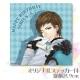 バースデープリカップケーキ2019(シリウス=オズワルド)[イケメン革命◆アリスと恋の魔法]