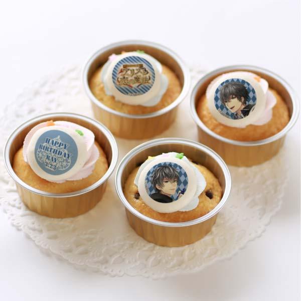 バースデープリカップケーキ2019(レイ=ブラックウェル)[イケメン革命◆アリスと恋の魔法]