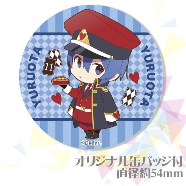 バースデープリマカロン6個セット2020(ゆるオタ男子)【特典缶バッジ付き】[〇〇男子]
