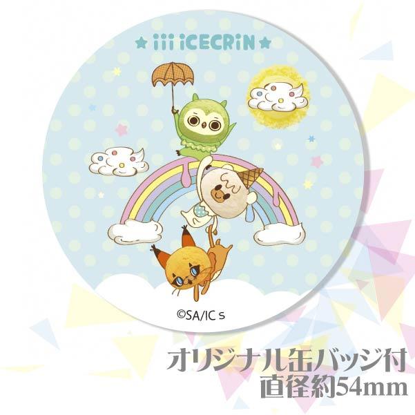 プリマカロン6個セット(バニラン&茶々&パティ)【特典缶バッジ付き】[iii あいすくりん]