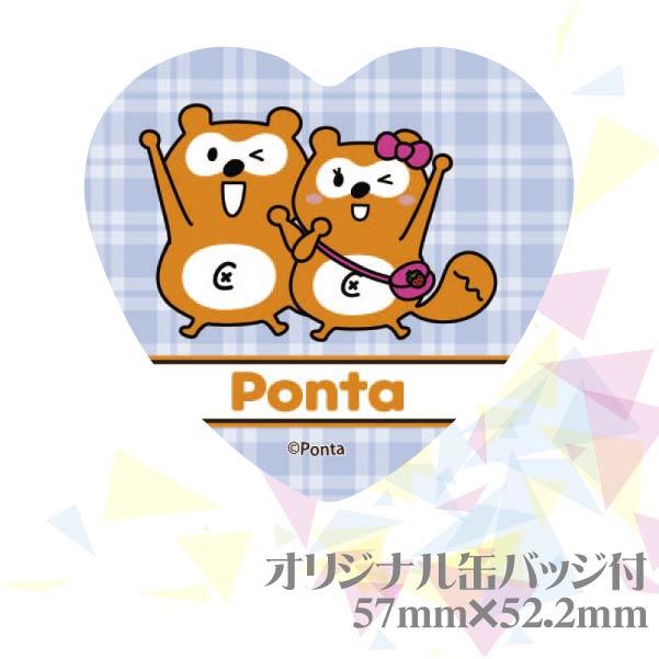 プリマカロン6個セット(兄弟柄)【特典缶バッジ付き】[Ponta]