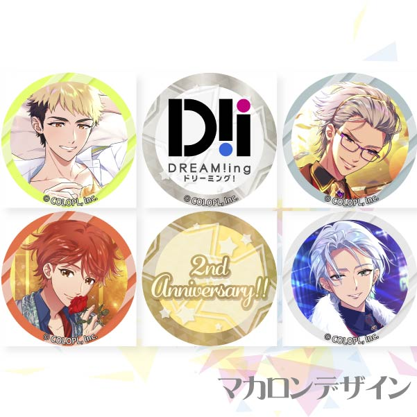 2nd Anniversaryプリマカロン6個セット(B柄)【特典ブロマイド付き】[DREAM!ing]