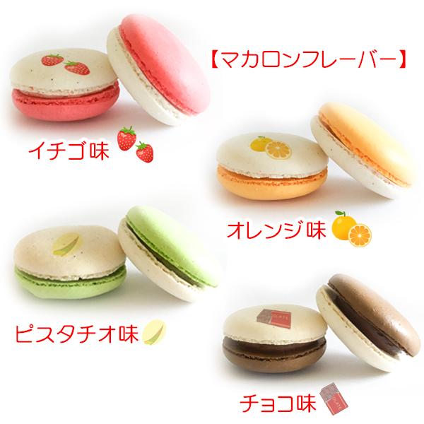 プリマカロン6個セット(アイスクリーム柄【特典缶バッジ:A】)[すみっコぐらし]