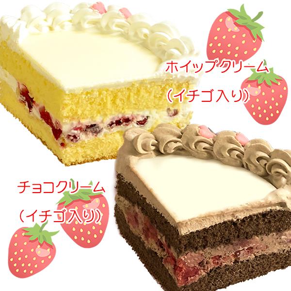 プリケーキ(しろたん&らっこいぬ)【特典缶バッジ付き】[しろたん]