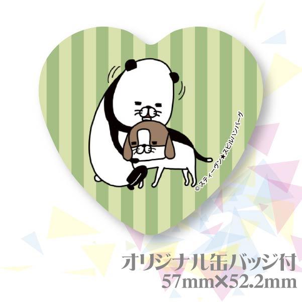 プリマカロン6個セット(犬かわいいデザイン)【特典缶バッジ付き】[パンダと犬]