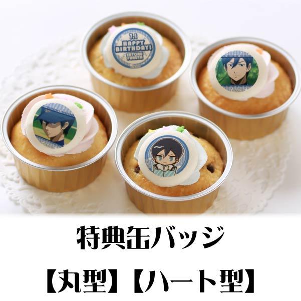 バースデープリカップケーキ2021(降谷暁)【特典缶バッジ付き】[ダイヤのA act�]
