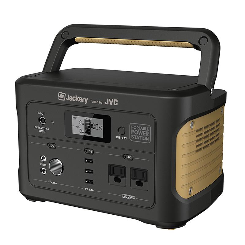 JVCポータブル電源スタンダードモデル_BN-RB5-C