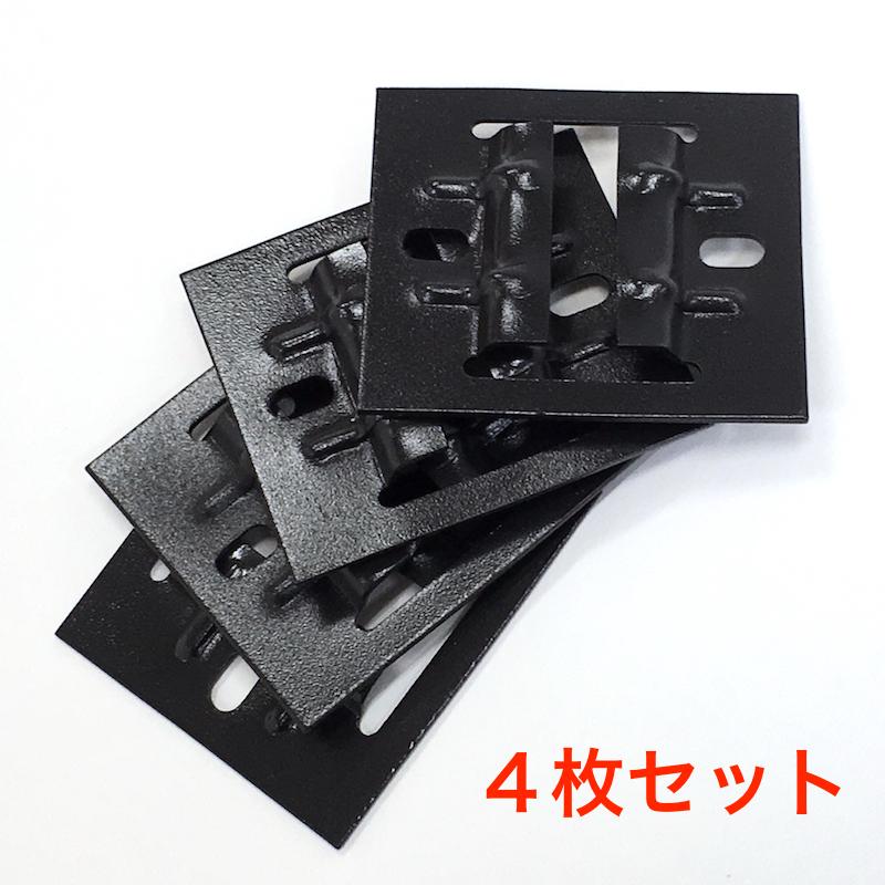 天井取付ブラケット(4個セット)