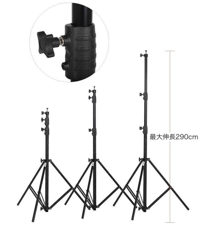 FEミディアムスタンド(スピゴット付/106cm-290cm)
