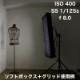 ロールフレックスLEDバイカラーRX-48TDX(ソフトボックス付)