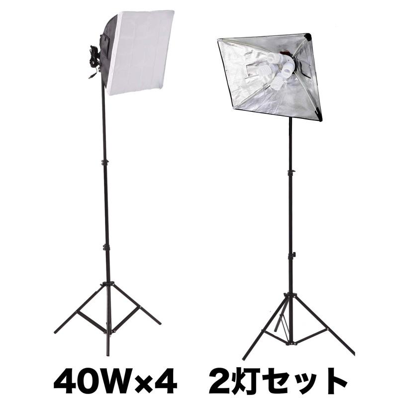 コンパクトスタジオキットPROバージョン(40W)