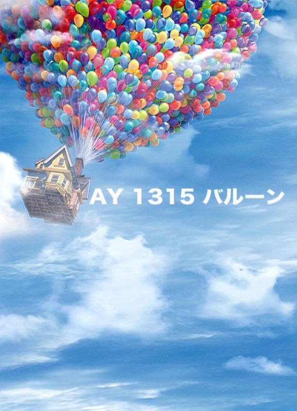 「新」マイクロファイバー・撮影用シーン背景(1.5x2m)_AY15-1315