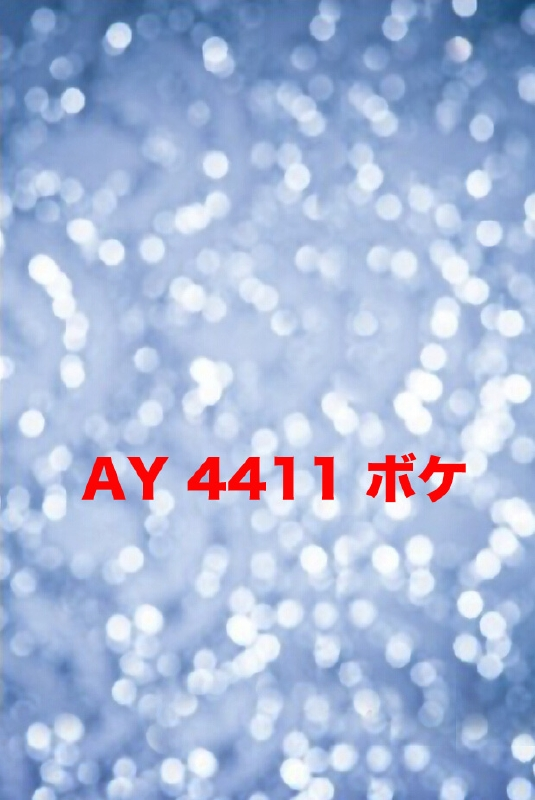 「新」マイクロファイバー・撮影用シーン背景(1.5x2m)_AY15-4411