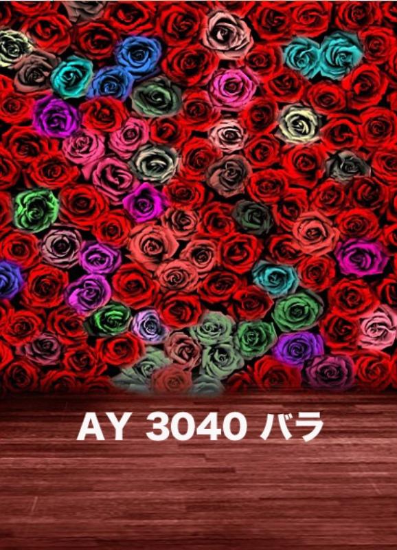 「新」マイクロファイバー・撮影用シーン背景(1.5x2m)_AY15-3040