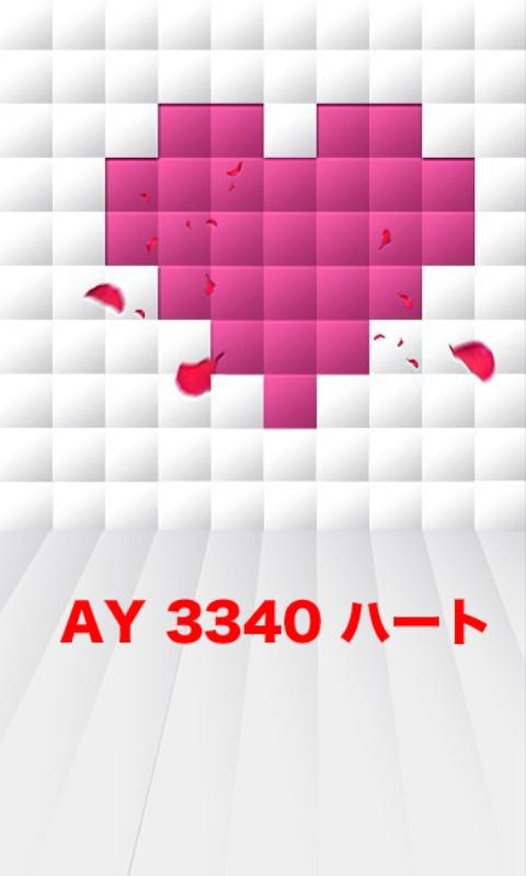 「新」マイクロファイバー・撮影用シーン背景(1.5x2m)_AY15-3340